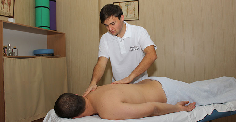 Системы массажа